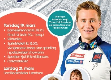 Barneskirenn og showrenn