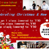 CLE Chinese School —— Biggest Discounts Ever!
