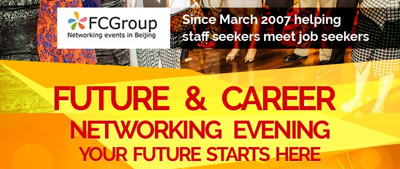 March 1 – Future and Career Development Evening wi