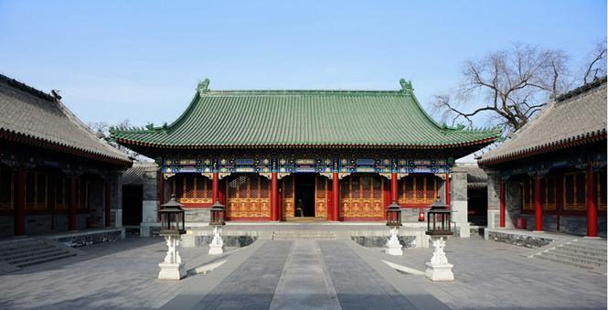 ​Culture Tour – Prince Gong's Mansion