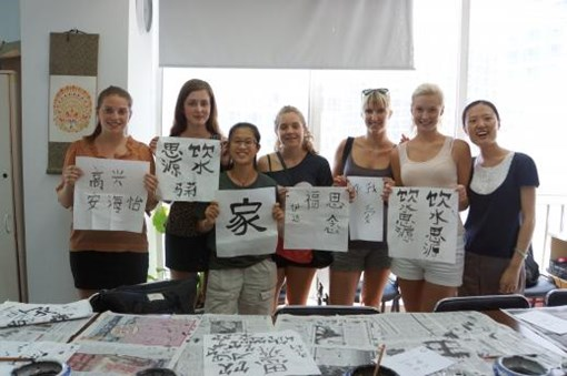 ​Chinese Calligraphy