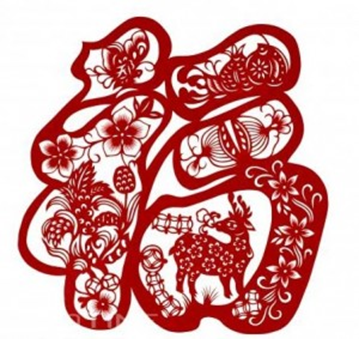​Chinese Paper Cutting