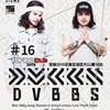 World Top 100DJs #16 DVBBS at ModoUltraClub