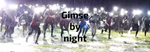 Gimse by night / O6'er 6. løp - Gimse