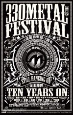 330 metal festival 10th anniversary