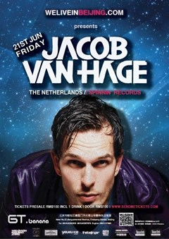 DUTCH DANCE DELIGHT feat. Jacob van Hage ('Spinni