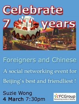 The Foreigners and Chinese Social Networking Eveni