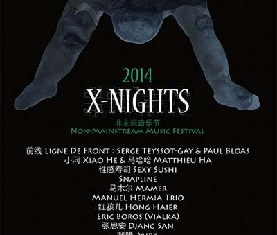2014 X-NIGHTS non-mainstraim music festival
