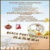 April 4, 5, 6 : BEACH PARTY WEEK END @ SALUD NLGX