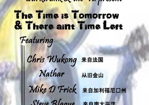 The Time is Tommorrow & There aint Time Left [Free