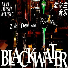 April 2 : Black water @Salud Nlgx