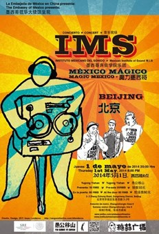 MEXICAN INSTITUTE OF SOUND M.I.S