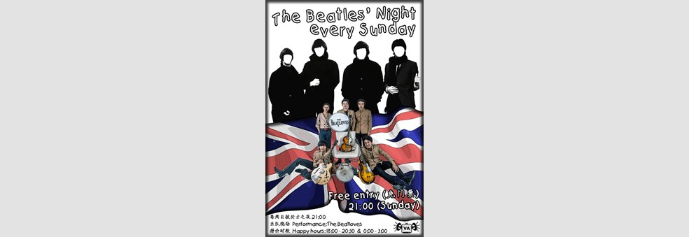 The Beatles' Night of Every Sunday [Free Entry]