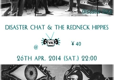 Disaster Chat & The Redneck Hippies