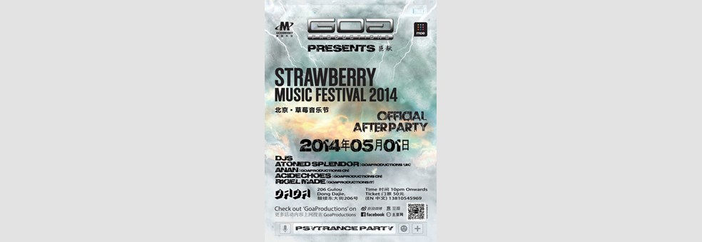 OFFICIAL STRAWBERRY AFTER PARTY