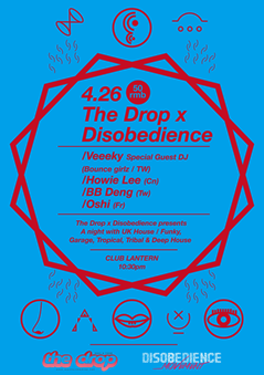 The Drop + Disobedience ft. Bounce girls Veeeky