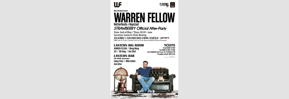 MAE & NB Noise present: WARREN FELLOW