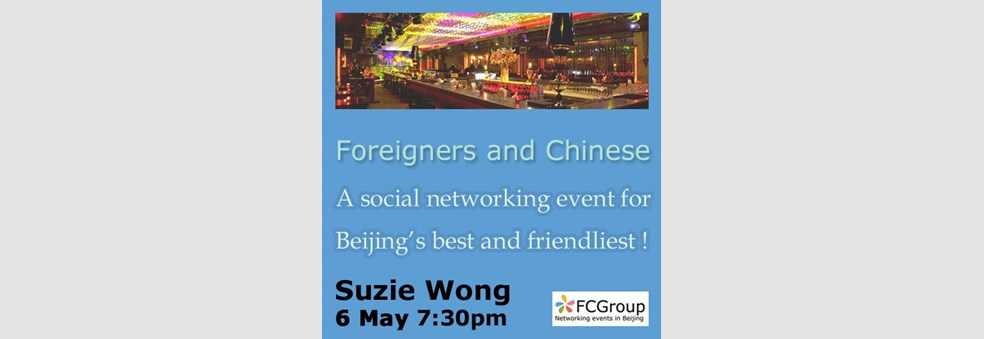 Foreigners and Chinese Social Networking Evening