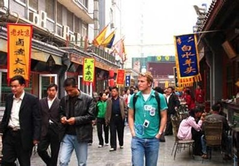 Walking Tour-Hutong&Beijing Snake