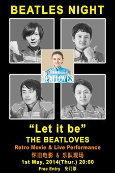 Let It Be – Movie + Performance by The Beatloves