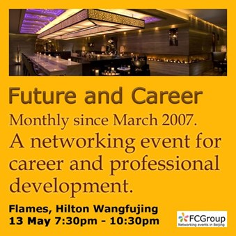 May 13: Future and Career Networking Evening