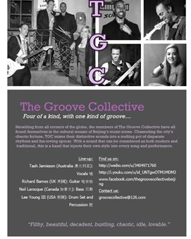 The Groove Collective Live at Mako Livehouse