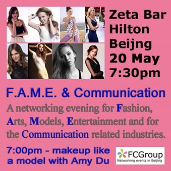 May 20: F.A.M.E & Communications Fabulous Curves E