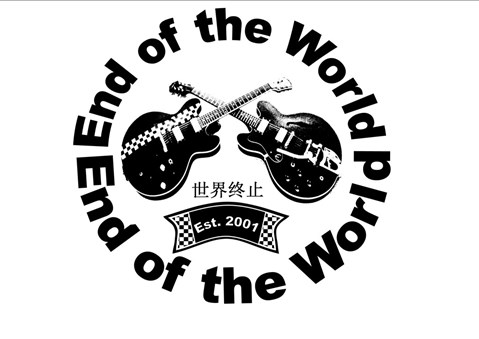 SKA NIGHT WITH THE END OF WORLD