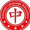 Chinese_Language_Education